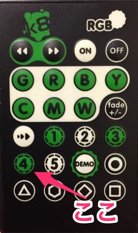 k8リモコン 4ボタン