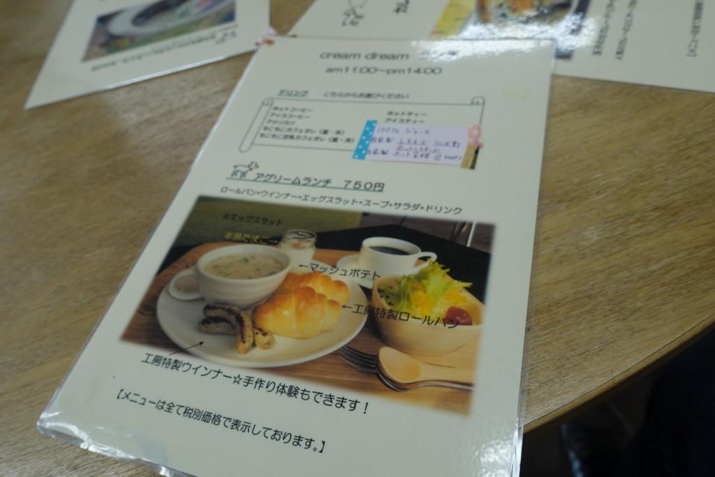 写真 2016-03-13 12 10 54