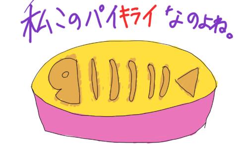 ニシンのパイ